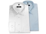 Alle Hemden und Blusen in unserem Angebote mit Preis auf Anfrage